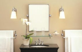 Choosing Bathroom Lights For Safety And Style